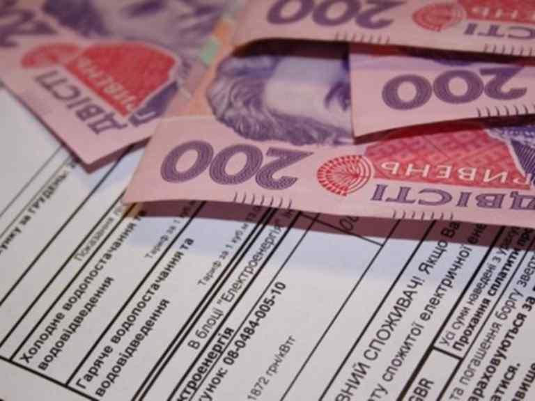 Субсидії для українців: що потрібно знати кожному, щоб отримати пільги
