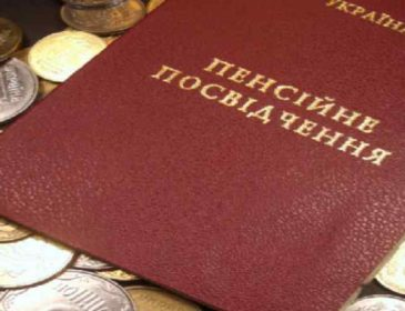 Українці ризикують залишитися без пенсій:  скільки доведеться заплатити і кому це загрожує