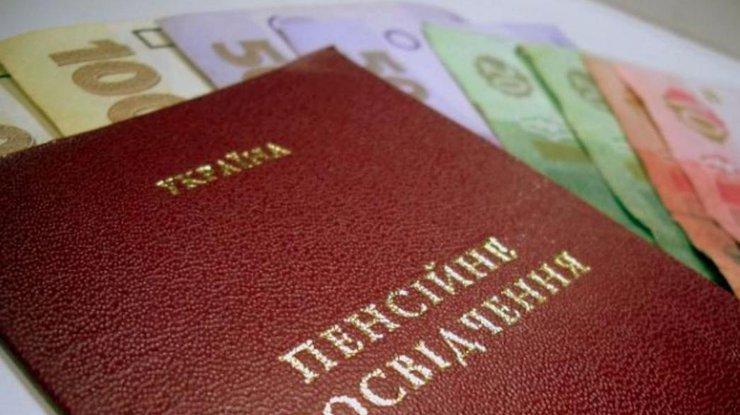 Не можуть претендувати на пенсію: кому в Україні підвищили пенсійний вік