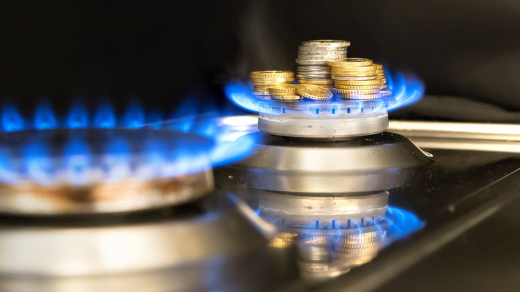 В Україні офіційно підняли ціни на газ: скільки  доведеться заплатити вже в жовтні