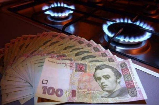 Вже до 1 листопада: Нові ціни на газ для українців, що потрібно знати кожному