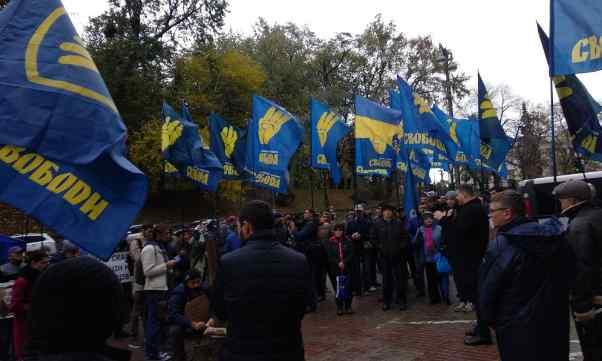 """""""Уряду – ганьба"""": Під Кабміном  черговий протест, розлючені люди вимагають негайних дій"""