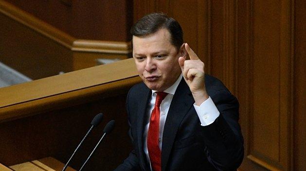 """""""Ми готові"""": Ляшко погрожує владі всеукраїнським страйком"""