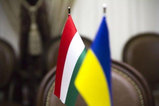 'Екстремісти! Скандал з паспортами Угорщини отримав новий поворот