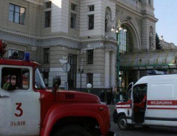 У Львові терміново евакуювали людей із залізничного вокзалу, перші подробиці
