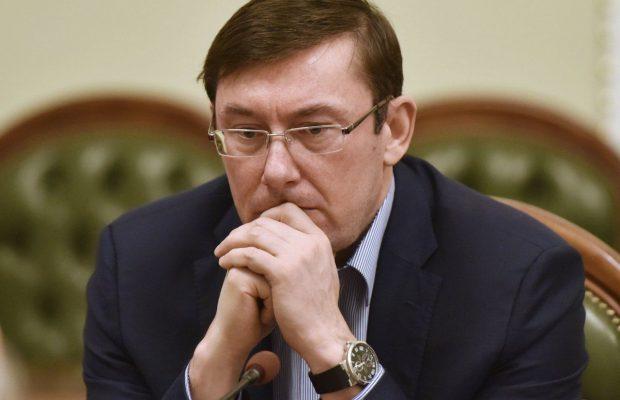 """""""Є однією із цілей ворога"""": Луценко зробив скандальну заяву, через вибухи на складах в Ічні"""