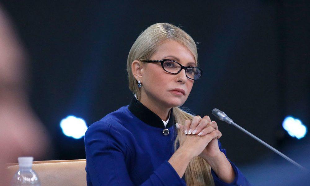 Тимошенко таємно зустрілася з олігархом Пінчуком: скандальна інформація