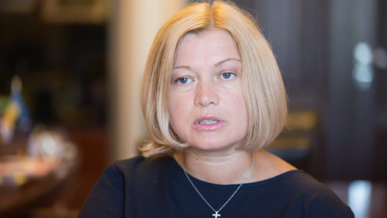 Хтось так йому дасть по зубах: Геращенко зробила різку заяву