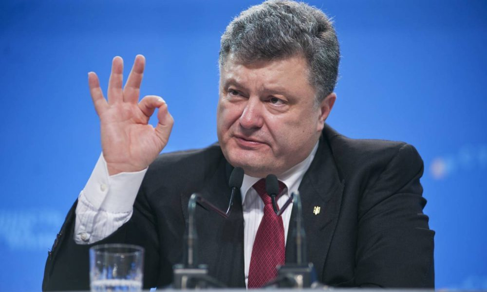 Як Порошенко наживається на простих українцях: сплив скандал про новий бізнес президента