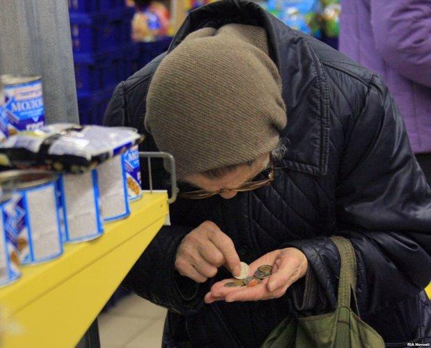 """Українцям """"подарують"""" нову пенсію: що потрібно знати кожному"""