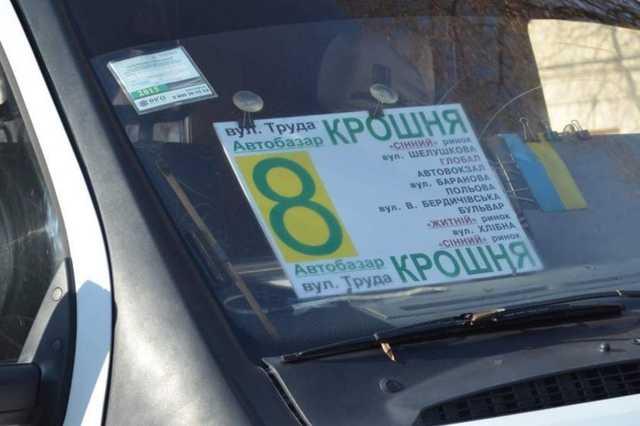 """""""Воюють усі алкаші"""": У Житомирі водій маршрутки принизив учасника АТО, назріває скандал"""