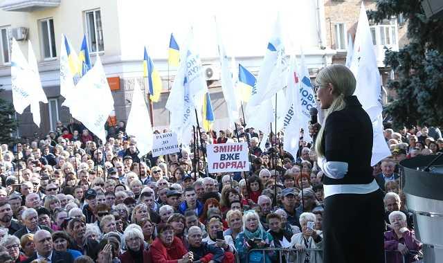 """""""Закликала депутатів всіх повстати"""": Тимошенко зробила нову скандальну заяву"""