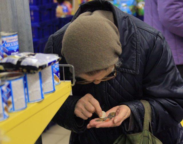 У міністерстві соціальної політики розповіли, як збираються підвищувати пенсії в Україні
