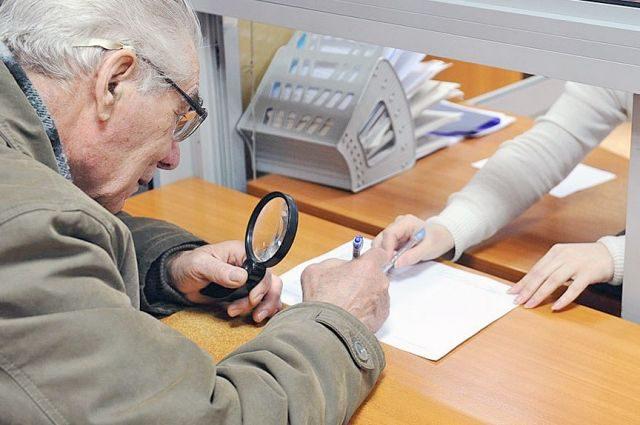 З 1 березня: В Україні відбудеться індексація пенсій, кому пощастить та що варто знати кожному