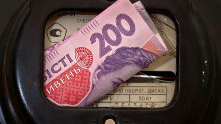 В Україні по-новому перерахують ціни на електрику: що на цей раз підготувала влада для українців