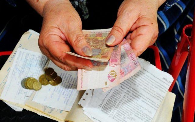 Субсидія стане розкішшю: Українців масово позбавляють пільг
