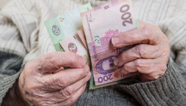 Нові пенсійні правила: як працюватиме та скільки заплатять українці
