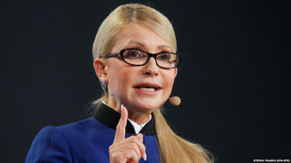 """""""Буду співпрацювати"""": Тимошенко прокоментувала таємні зустрічі з Пінчуком"""