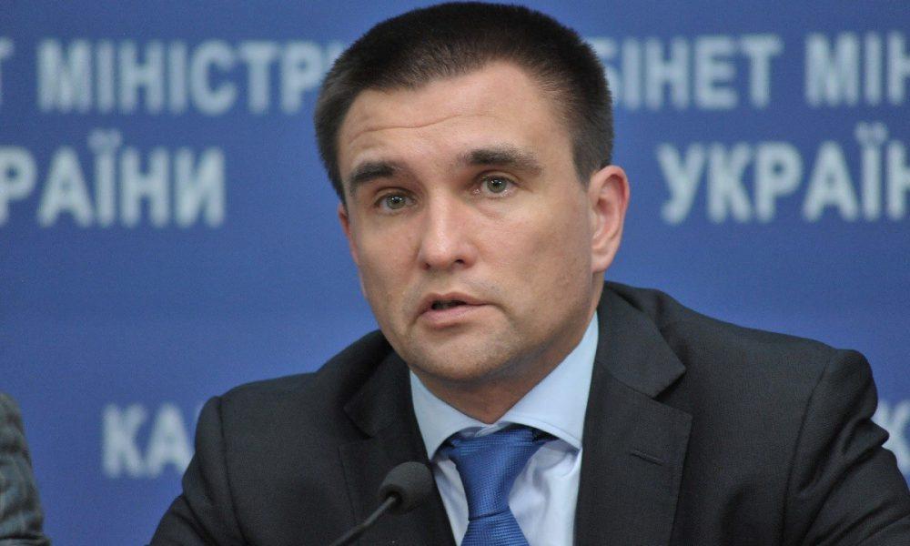 У нас багато друзів, і всі вони нам дуже потрібні: Клімкін дорікнув Тимошенко