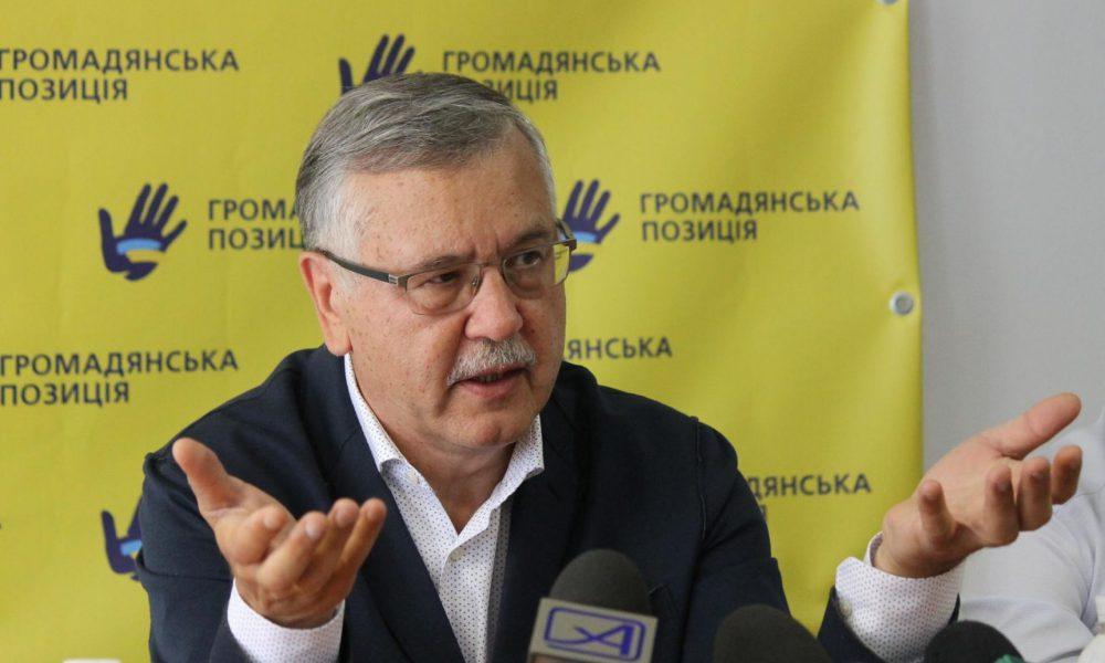 Десятиліття у боргах: Гриценко розкрив підступний план українського уряду