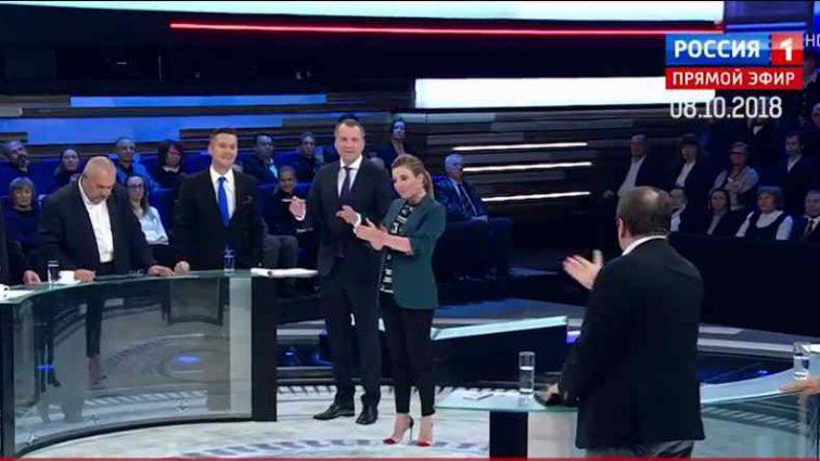 Планують референдум? На росТБ заговорили про включення України до складу РФ