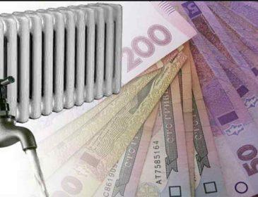 """Відчуйте """"економію"""": українцям розповіли, як заощадити на опаленні взимку"""