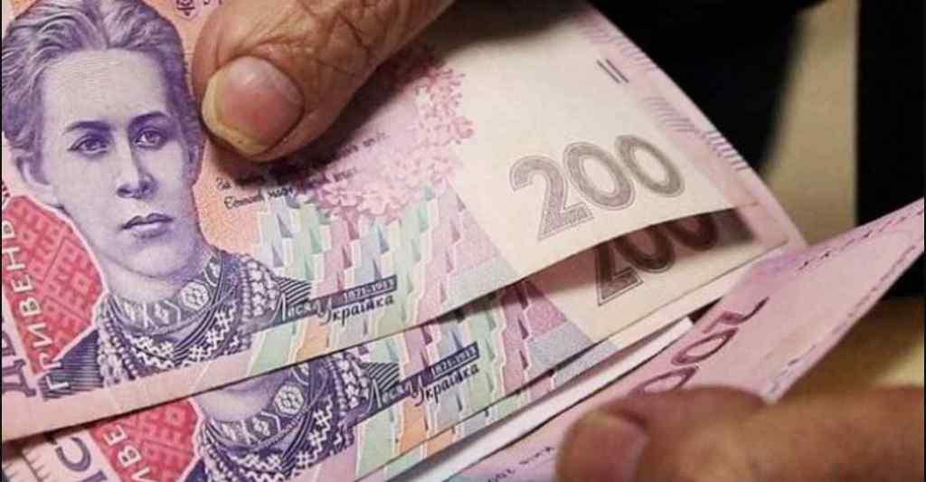 Пенсійна революція в Україні: кому планують видавати дві пенсії