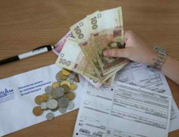 Тепер українці мають право поскаржитися! Як змінилася процедура надання субсидій
