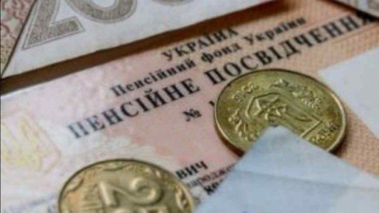 Не за пропискою! Пенсію в Україні почали виплачувати по-новому