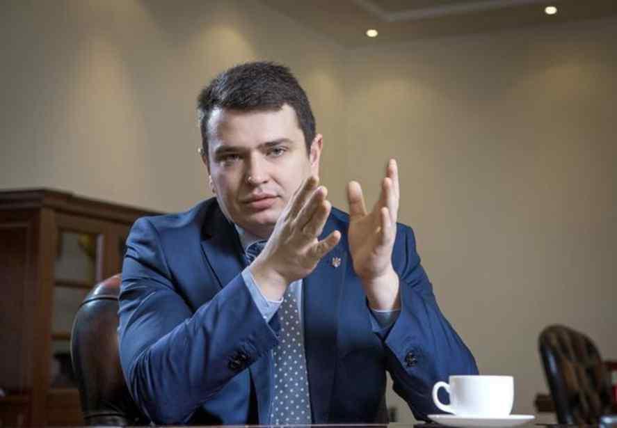 """""""Причетний президент Порошенко"""": Ситник озвучив неприємні новини для гаранта"""