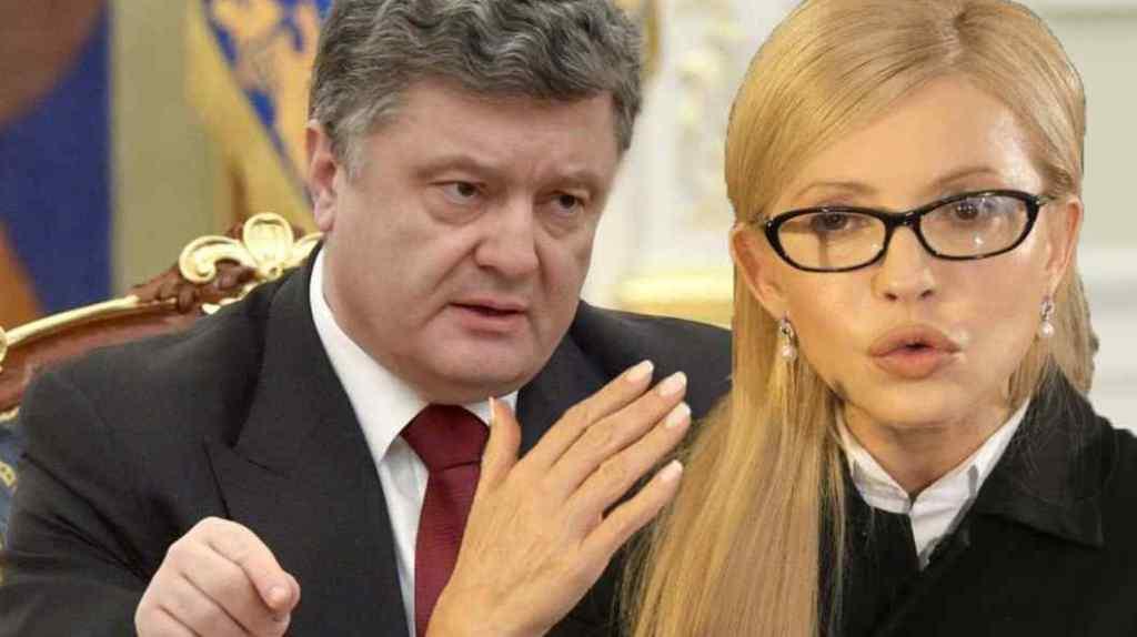 """Не можуть без розборок? У Порошенка відреагували на заяву Тимошенко про створення """"військового кабінету"""""""