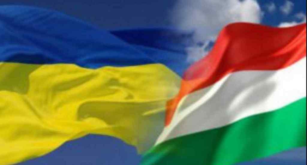 Угорщина заявила про законність видачі громадянства українцям
