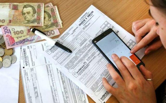 В Україні можуть компенсувати витрати на комуналку тим хто не встиг оформити субсидії: Що потрібно знати кожному