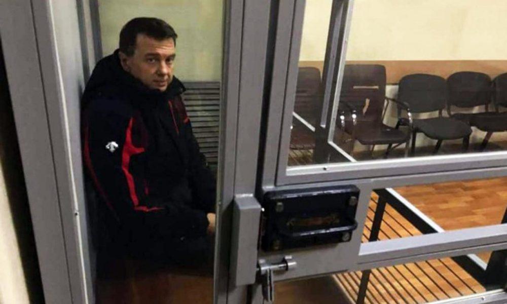 Став російським шпигуном? Екс-чоловік Лілії Подкопаєвої потрапив до СІЗО