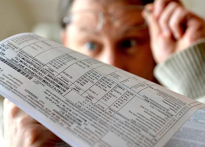 Родини заробітчан можуть отримати субсидію: за яких умов та що потрібно знати українцям