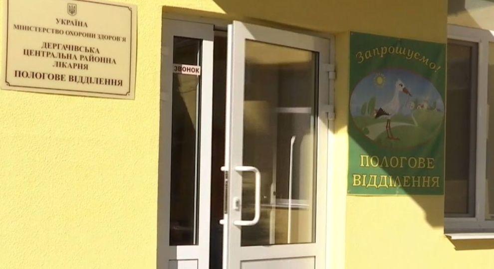 Три доби мучив породіллю та вимагав гроші за пологи: Через халатність лікарів  на Харківщині дитина померла в утробі матері