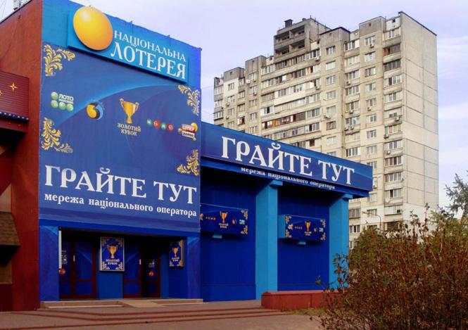 Скільки грошей БП Порошенко отримає на вибори від азартних ігор? Спливла скандальна інформація