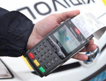 """Українських водіїв попередили про """"брудні"""" штрафи: що потрібно знати кожному"""