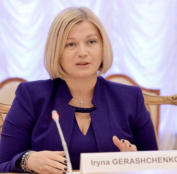 """""""Проходять вони в напруженій обстановці"""": Ірина Геращенко зробила неочікувану заяву"""