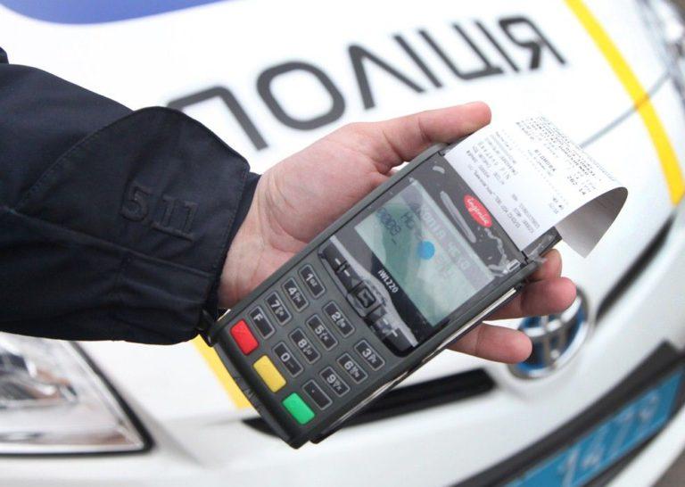 Вже від сьогодні: На водіїв чекають нові штрафи на дорогах, що потрібно знати кожному