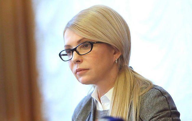 Хочу попередити Порошенка! Тимошенко зробила емоційне звернення