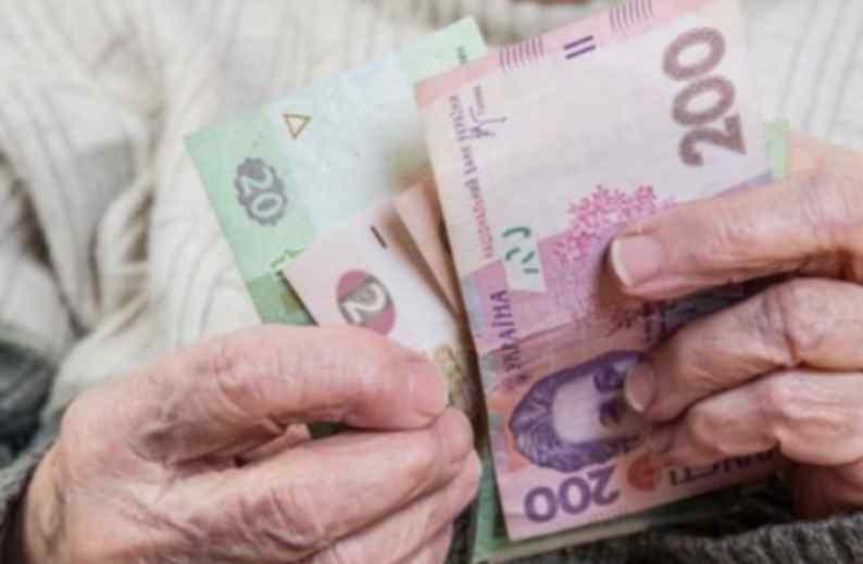 На 600 гривень для обраних: в Україні готують нове підвищення пенсій