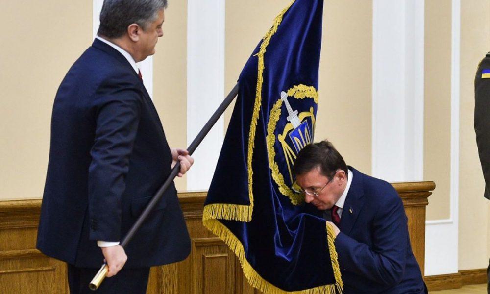 Чому генпрокурор Луценко проти воєнного стану: скандальна версія експерта