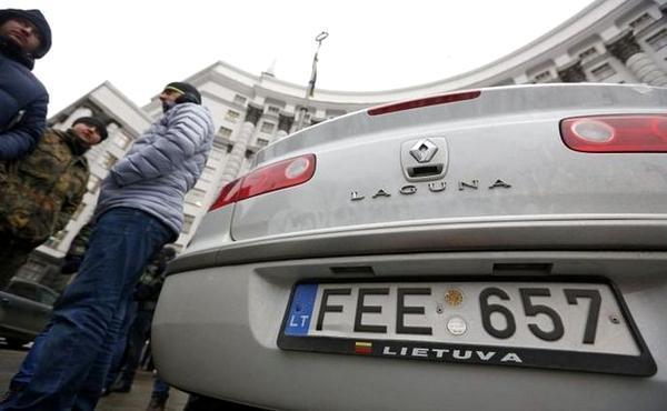 Від 50 до 150 євро: Влада підготувала для власників євроблях черговий сюрприз