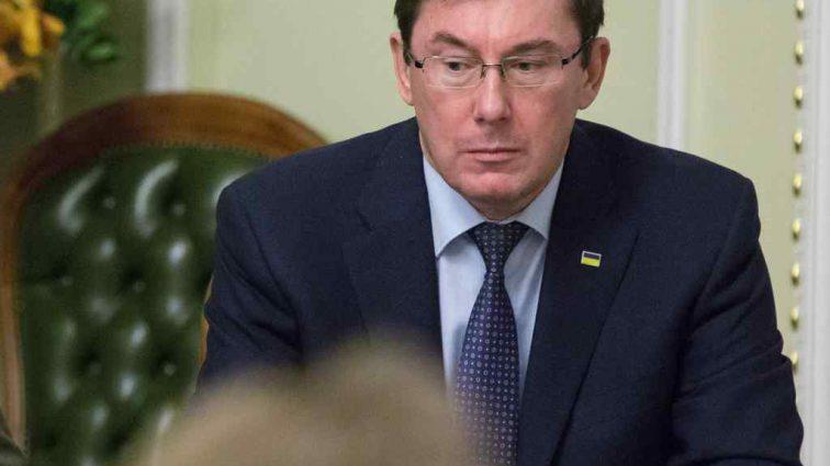 Луценко йде у відставку, гарячі подробиці