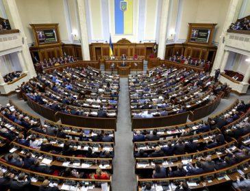 Українців обманули? Експерт зробив заяву про прийняття бюджету о 6 ранку
