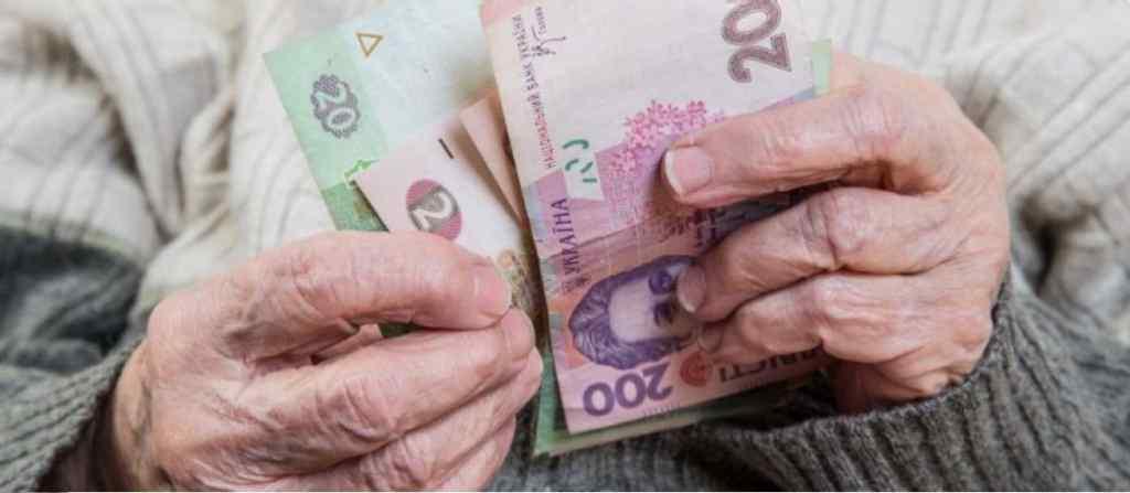 В Україні з 1 грудня пенсіонерам перерахують пенсії: скільки отримають українці