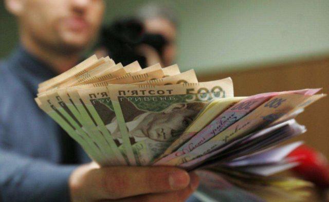 Зарплату українцям підвищать двічі: скільки заплатять та що потрібно знати кожному