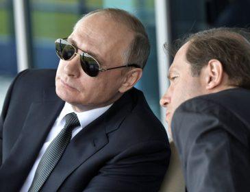 Боїться не лише Томосу для України: стало відомо, про найбільший страх Путіна