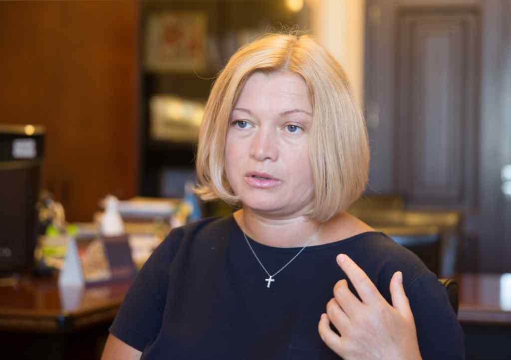 """""""Лідерів держав за світовою практикою не вносять"""": Геращенко зробила важливу заяву"""